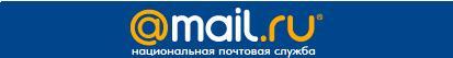 Mail.ru всех облопошил!