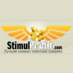 StimulProfit - конвертируем download-трафик!