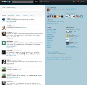 Новый интерфейс twitter