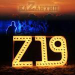 Z19 - лучший отдых от всего)