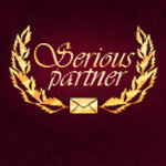 SeriousPartner - конверт закаленный годами!