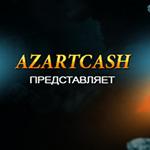 Новое онлайн казино Slot Voyager