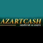 Рассмотрим гэмблинг-партнерку AzartCash